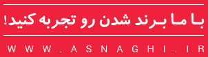 asnaghi